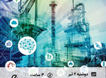 اینوونت-نقش داده ها در هوشمند سازی صنعت انرژی